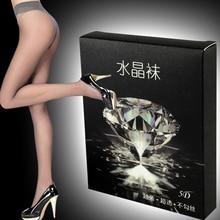 Crystal anti-hook seamless pantyhose ultra-thin Slim invisible breathable skarpetki  sexy bottoming ladies stockings