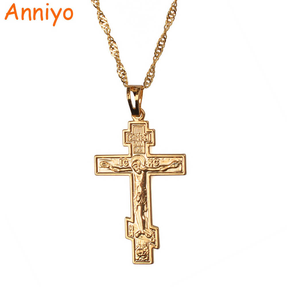 Anniyo Russian Orthodox Christianity Church Eternal Cross Charms Pendant Necklace Jewelry Russia Greece Ukraine Gifts #048504