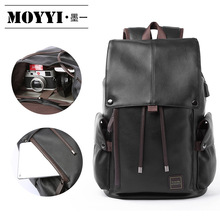 New Fashion Man Backpack Backpacks for Teenagers Luxury PU Leather Designer Travel High Quality Mens
