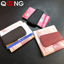 QOONG Mens Leather Magnetic Money Clip Slim Mini Bills Wallet Holder Women Credit ID Cards Magnet Clips ML1-002