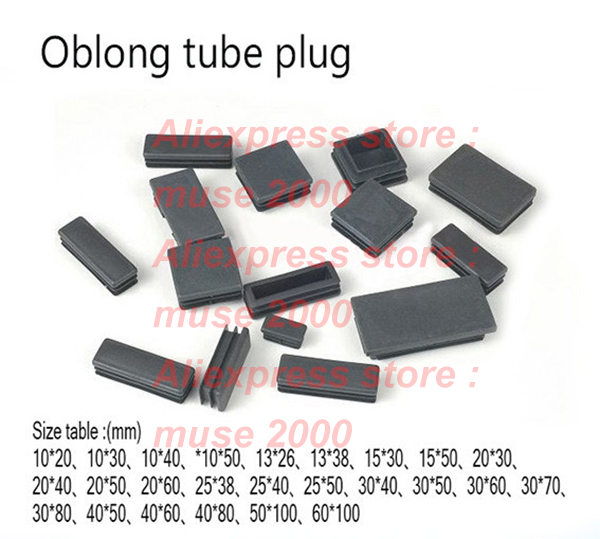 10 13 15 20 25*15 20 25 26 30 38 40 50 60 75 80mm Oblong Rectangle Plastic Feet Tube Plug,blanking Tube Insert End Cover Cap(China)
