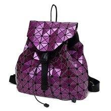 Mujeres mochila 2017 geométrica patchwork diamante celosía bolso de lazo mochila sac a dos mochila famosa marca 7 Colores