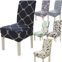 Flower Printing Spandex Chair Covers Stretch Elastic Cover Chair Cover Dining Chair Modern Removable For Kitchen Wedding Banquet