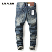 Dark Blue Fashion Men Jeans Straight Fit Denim Buttons Pants Balplein Brand Jeans Men Vintage Cotton Ripped Jeans Homme Trousers