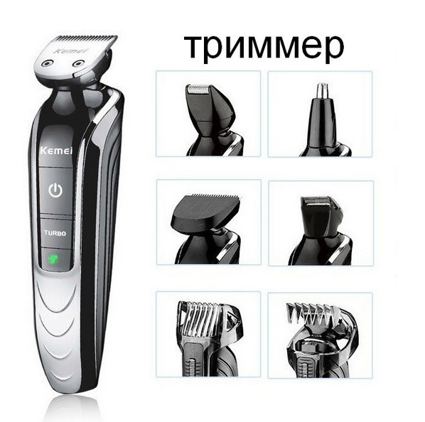 5 in 1 electric mens trimmer hair clipper professional trimer shaver nose beard cutter cutting. Black Bedroom Furniture Sets. Home Design Ideas