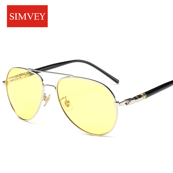 Men Night Driving Glasses Alloy Hd Night Vision Goggles Anti-glare Polarized Sunglasses Car Drivers Glasses 1