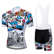 2018 Team Kazakhstan Pro Cycling Jerseys Short Breathable Sets MTB Jersey  Bicycle Wear Bike Clothes Mens e0722f41e