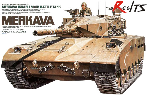 цена на RealTS TAMIYA MODEL 35127 1/35 Israeli Merkava Main Battle Tank