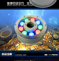 5PCS RGB Led Ring Fountain Light RGB Underwater Light AC 12v 24V 6w 9w12w 15w 18w