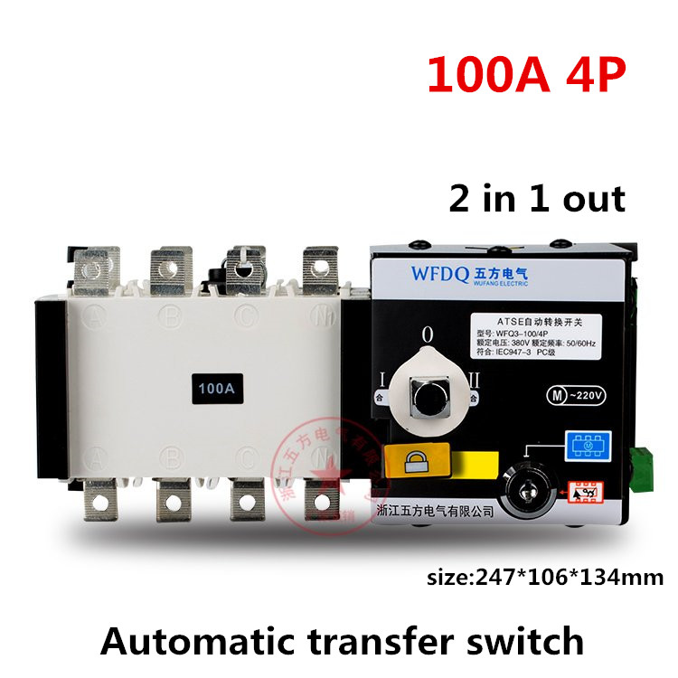 4P 100A Isolation type Dual Power Automatic transfer switch ATS 2 in 1 out lacywear s 12 ols