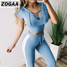 ZOGAA 2019 Autumn Sexy Women Sport Set Tracksuit Hoodie Shirt High Waist Patchwork Drawstring Fitness Running Suit Jogging Pants active round neck drawstring waist tracksuit in beige