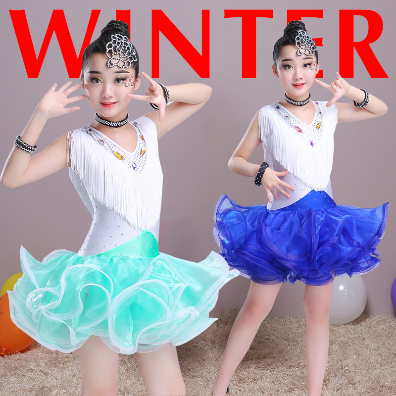 2019 New Latin Sequin Fringe Dance Skirt For Children New Rumba Sumba Competition Dancing Wear Girls Latin Dance Costumes Dress