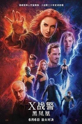 X战警:黑凤凰 (2019) 百度云高清在线电影完整无删减
