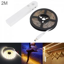2M 2W 5V 120 LM LED Strip Light Human Infrared Induction Lamp Dripping Glue and Photosensitive Mode for Wardrobe Drawer Cabinet