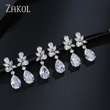 ZAKOL Romantic Bridal Wedding Accessories Jewelry Exquisite Cubic Zircon Dangle Drop Earrings With Rose Gold Color FSEP2196