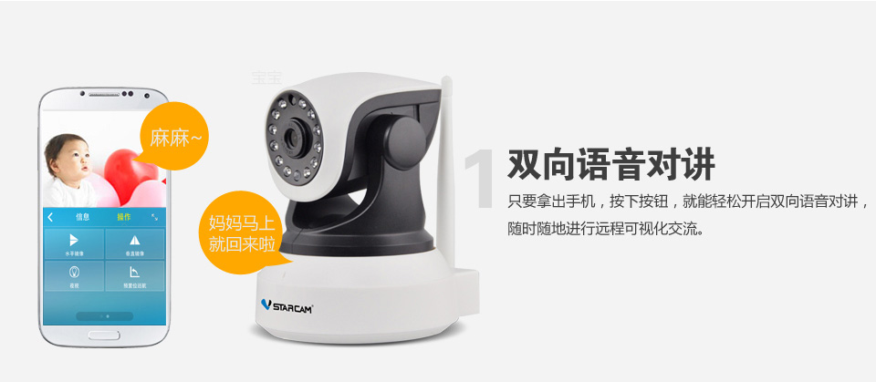 HD 720P Wireless IP Camera Wifi Onvif  Security CCTV Network Wi Fi  Infrared IR мотыга для краев газона brigadier 81148