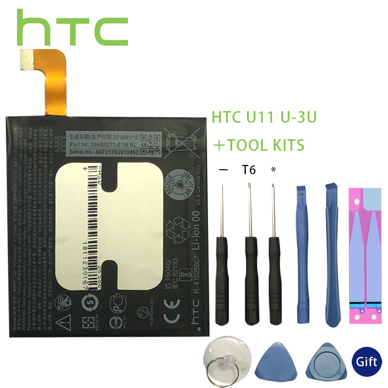 HTC Original Battery B2PZC100 3000mAh Battery For HTC U11 U-3U Batteries+Tools +Stickers