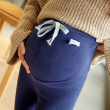 Stretch Drawstring Spring Maternity Leggings 2019 Autumn New Stylish Warm Pregnancy Clothes Trousers for Pregnant Women SH-S017