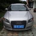 Para 2005-2008 Audi A4 B7 accesorios del coche de Fibra de Carbono Faro Párpados de Las Cejas