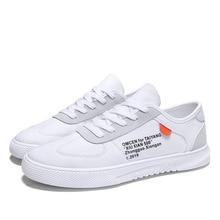 2019 Canvas Skate Shoes Men Low Help Male Shoe School White Shoes Ventilation Screen Cloth Motion Casual Shoes Shoes Sneakers цена