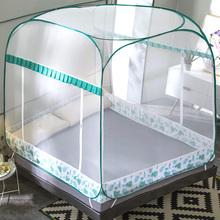 Trzy drzwi mongolski jurta netto moskitiera na podwójnym łóżkiem łóżko duża moskitiera dla dorosłych 15 kolory łóżko Mash siatki studenci owad sieci tanie tanio Camping Podróży OUTDOOR Domu Uniwersalny Poliester bawełna changbvss Mongolski jurta moskitiera Czworoboczny Trzy-drzwi