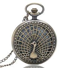 Винтажные красивые кварцевые карманные часы с павлином для женщин