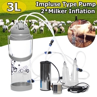 3L 0.8 Gal 2 Teats Goat Milker Electric Impulse Type Sheep Goat Milking Machine