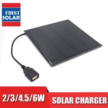 6VDC 2 3 4.5 6 W Watt Solar Panel Charger Bluetooth speaker Powebank Digital camera 5V USB output Solar Panel 6V