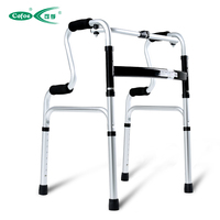 Cofoe Upgrading Medical Equipment Health Caring Product Aluminum Alloy Adjustable Walking Aid Walker