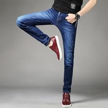 2017 горячей продажи осенью новый мужские джинсы прямые мужские брюки корейский Тонкий молодежные брюки прилив моды большой размер мужские брюки прилив