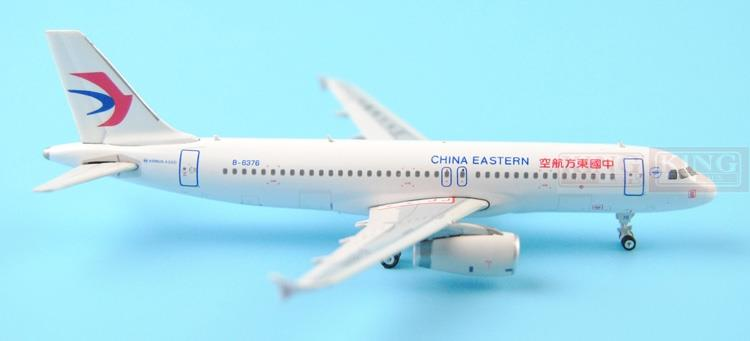 Phoenix 11077 China Eastern Airlines B-6376 1:400 A320 commercial jetliners plane model hobby