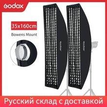 """2 pièces Godox 35x160 cm/14 """"* 63"""" bande ruche nid dabeille grille Softbox avec Bowens Mount pour Studio Flash DE300 DE400 SK300 SK400"""