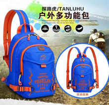 TANLUHU NEW Ultralight Colorful Backpack Outdoor Sports Hiking Nylon Waterproof Gym Bag Pack Chest Package Shoulder Bag 830