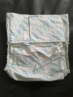 Free Shipping FUUBUU2050 YELLOW JAPAN Adult Diapers Waterproof Shorts Incontinence Waterproof And Breathable Clearance