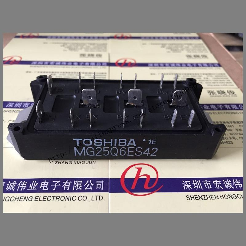 MG25Q6ES42 module Special supply Welcome to order ! cailyn кисть для макияжа o circle brush