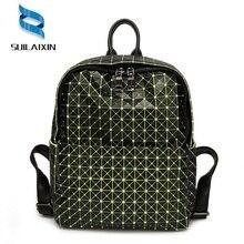 Suilaixin Рюкзак Женщины Серебро Голограмма лазерная мужская сумка-рюкзак большой кожаный голографическая многоцветный геометрический рюкзак