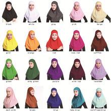 Мусульманский хиджаб из двух частей мусульманский головной платок