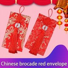 Китайский узел, нефритовые кольца, пакеты для денег, парча, красные конверты, изысканный дракон, Феникс, узор, кошелек, шелковая ткань, свадьба