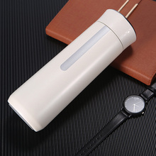 480ml Led Digital Smart Vacuum Mug Thermos High Quality Stainless Steel Hot Water Bottle Wireless Charging Travel Cup