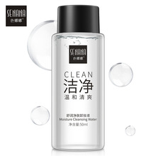 skin Makeup remover refreshing moisturizing Liquid Water Gentle Eye Lip Face Make-Up Remover Deep cleansing hydrophilic oil mineral moisturizing makeup remover liquid water gentle eye lip face make up remover deep cleansing hydrophilic oil banila co