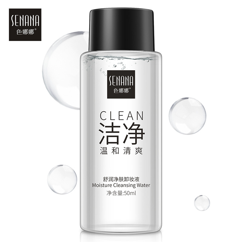 skin <font><b>Makeup</b></font> <font><b>remover</b></font> refreshing moisturizing <font><b>Liquid</b></font> Water Gentle Eye Lip Face Make-Up <font><b>Remover</b></font> Deep cleansing hydrophilic oil image