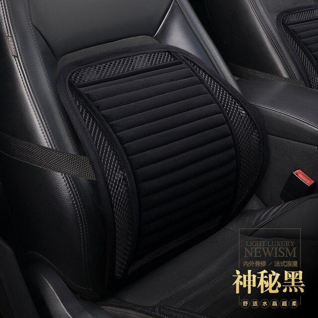 KKYSYELVA soporte Lumbar para silla de oficina, camión, vehículo ...