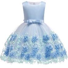 Elegant Girls Party Dress