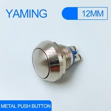 12mm Reset metal push button switch 3A220V spherical ball head copper plated nickel car horn door control switch screw foot V016 2pb321 push button switch usa import reset switch 6 foot push switch 12mm