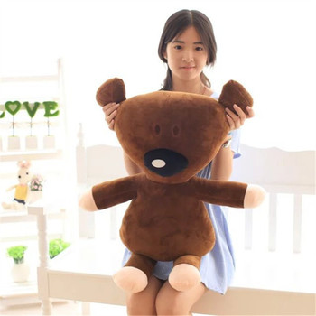 70CM One Piece Cute Bean Bear Plush Toy Super Soft PP Cotton Stuffed Dolls High Quality Brown Bears Kids Toys Friends Gifts