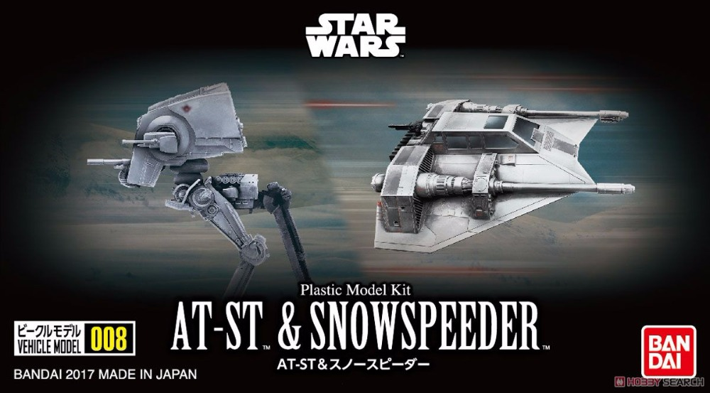 Bandai Star War VM 08 AT-ST & Snow Speeder Vehicle Model Plastic model Toys Figure Toys Figure bandai star war vm 01 vehicle model mini x wing plastic model toys figure