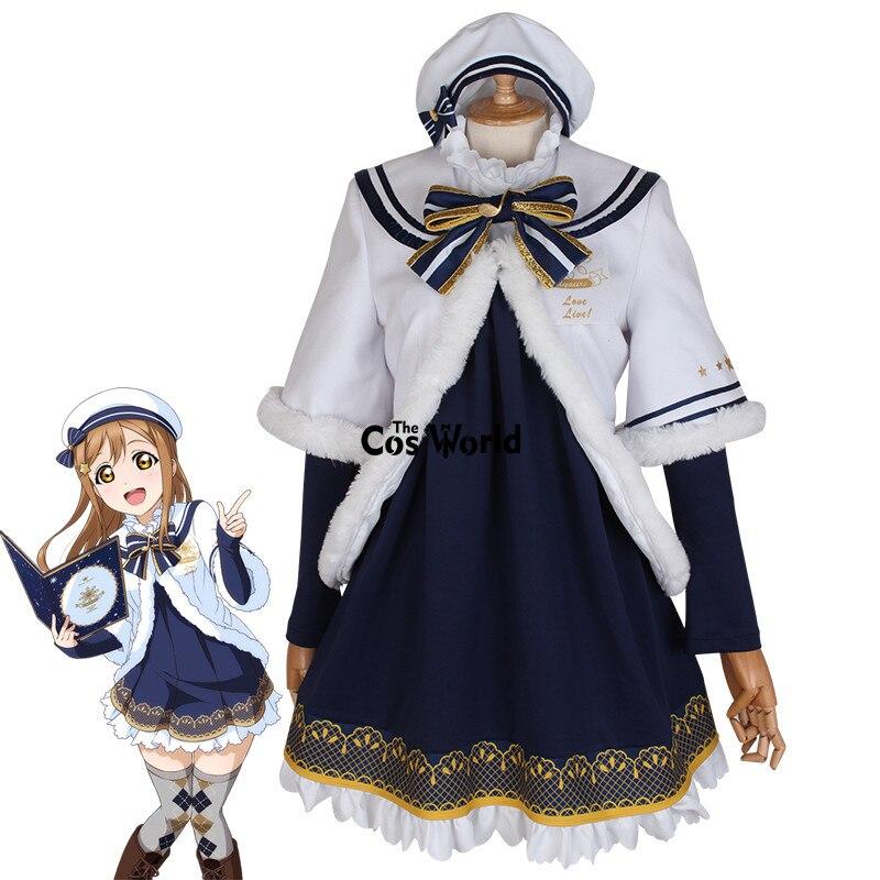 Amore In Diretta Luce Del Sole Aqours Kunikida Hanamaru Natale XMAS Coro Vestito Uniforme Outfit Costumi Anime Cosplay