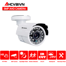 Remote viewing 5MP AHD CVI TVI Analog 4 in 1 Metal Shell Outdoor Waterproof Night Vision CCTV Security Camera Long IR Distance