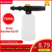 750ML high Pressure Car Washer Snow Foam Lance Water Gun For Karcher K2-K7 Soap Foam Generator With Adjustable Sprayer Nozzle
