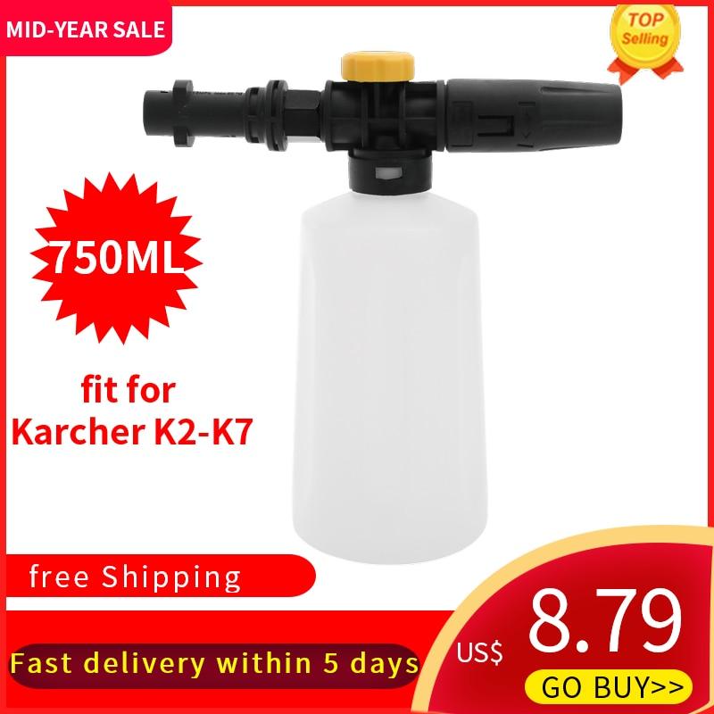 MJJC Snow Foam Lance Soap Bottle High Pressure Washer Gun Jet for Karcher K1-K7